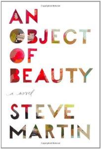 object_beauty
